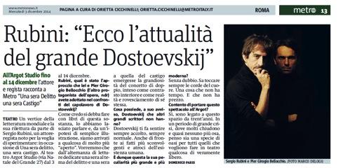 Intervista Sergio Rubini